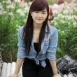 Kim Huong